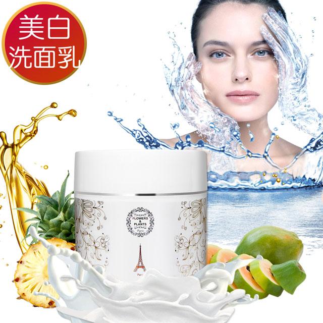 【愛戀花草】Q10+熊果素-美白淨斑亮顏洗面乳 150MLx4