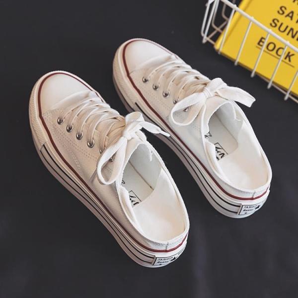 2020夏季新款一鞋兩穿半拖厚底帆布鞋女踩跟一腳蹬半托百搭小白鞋 【夏日新品】