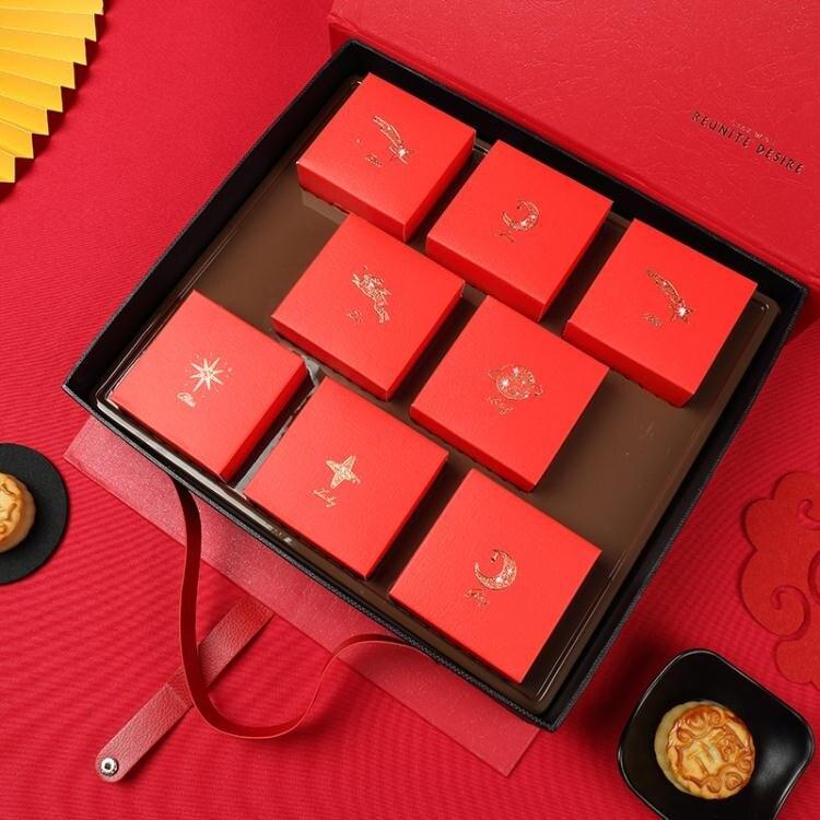 中秋禮品盒 中秋月餅禮盒包裝6粒8粒裝高檔創意手提禮品盒送禮可定製公司logo