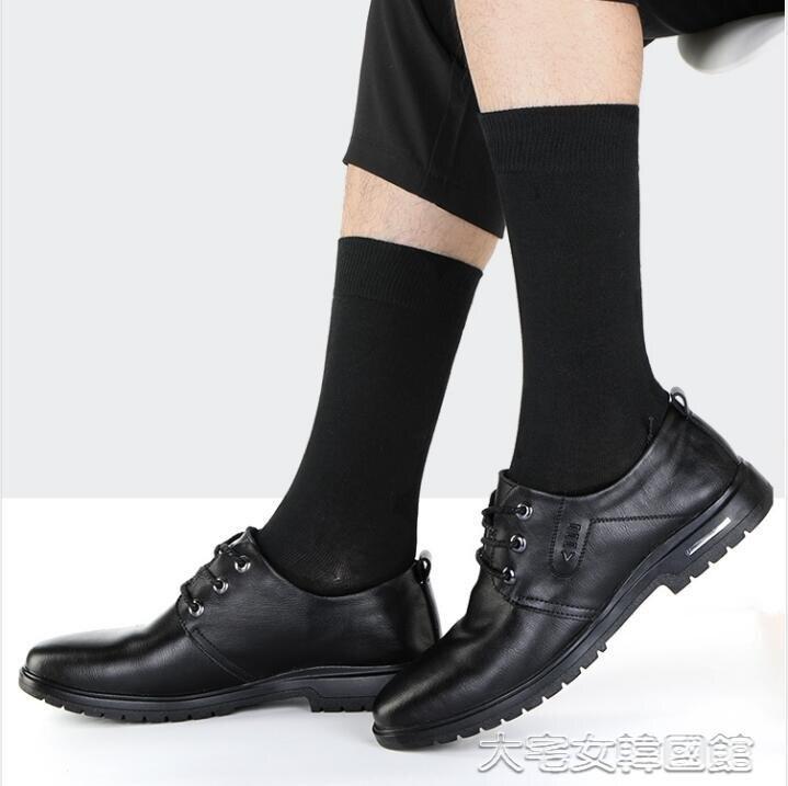 男商務襪高筒襪子男士長筒商務皮鞋西裝黑色長襪夏季薄款夏天中筒純棉防臭創時代3C 交換禮物 送禮