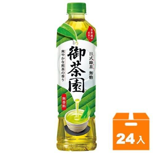 御茶園 特撰日式綠茶 550ml (24入)/箱【康鄰超市】
