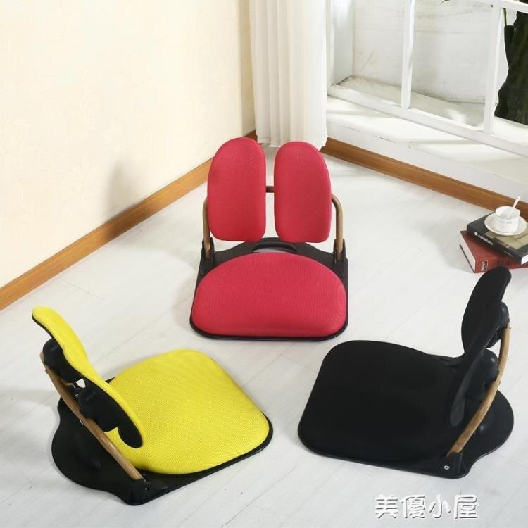 榻榻米椅子床上靠椅學生宿舍電腦椅懶人椅床上沙發椅無腿椅飄窗椅 摩登生活百貨