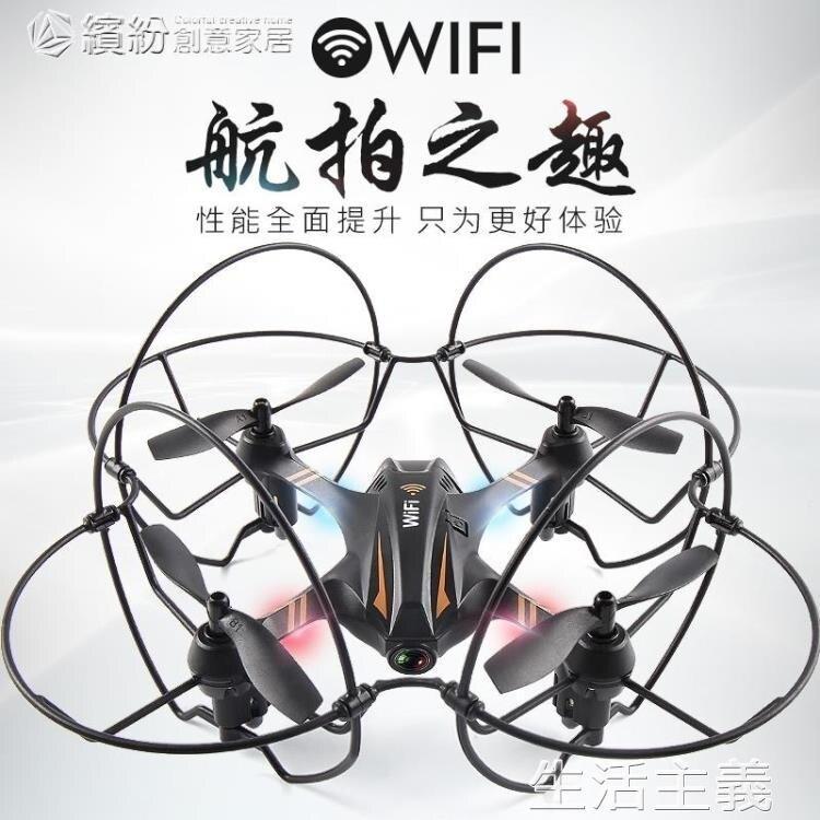 無人機 全面防摔智慧無人機 高清航拍無人機 航模充電四軸飛行器兒童玩具 兒童節新品