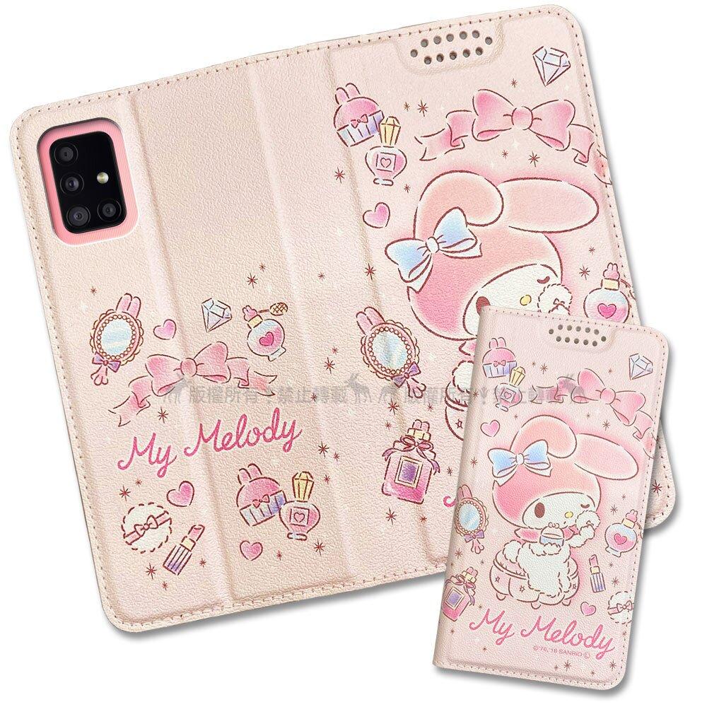 三麗鷗授權 My Melody美樂蒂 三星 Samsung Galaxy A51 5G 粉嫩系列彩繪磁力皮套(粉撲)