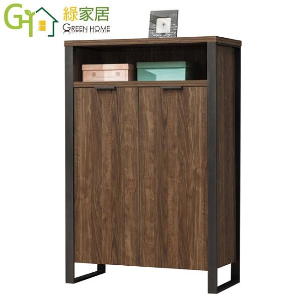 【綠家居】比雅思 現代3尺二門鞋櫃/玄關櫃