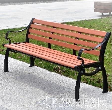 長椅 公園椅戶外長椅長椅防腐實木塑木陽台雙人靠背椅園林廣場小區休閒 摩登生活
