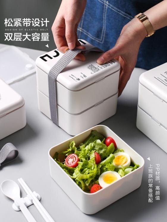【快速出貨】便當盒川島屋日式飯盒便當上班族學生分隔型可微波爐加熱保溫午餐盒套裝 凱斯頓 新年春節送禮