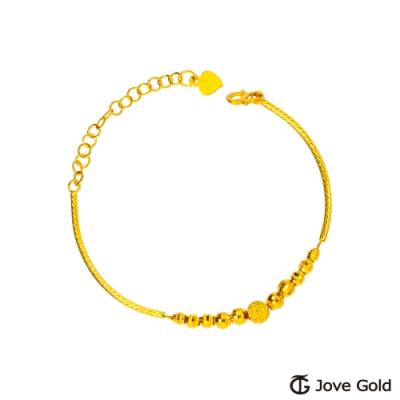 Jove gold漾金飾 風情萬種黃金手鍊
