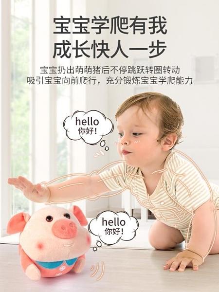 玩具 兒童音樂跳跳球嬰兒蹦蹦球抖音同款電動跳跳玩具海草蹦蹦豬震動球 優拓