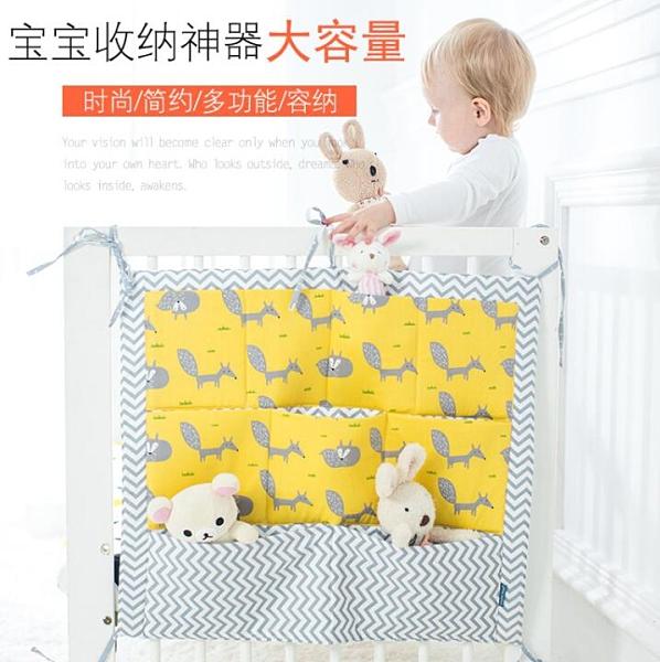 純棉卡通嬰兒床床頭掛袋 置物收納袋尿布小件床邊多功能儲物 向日葵