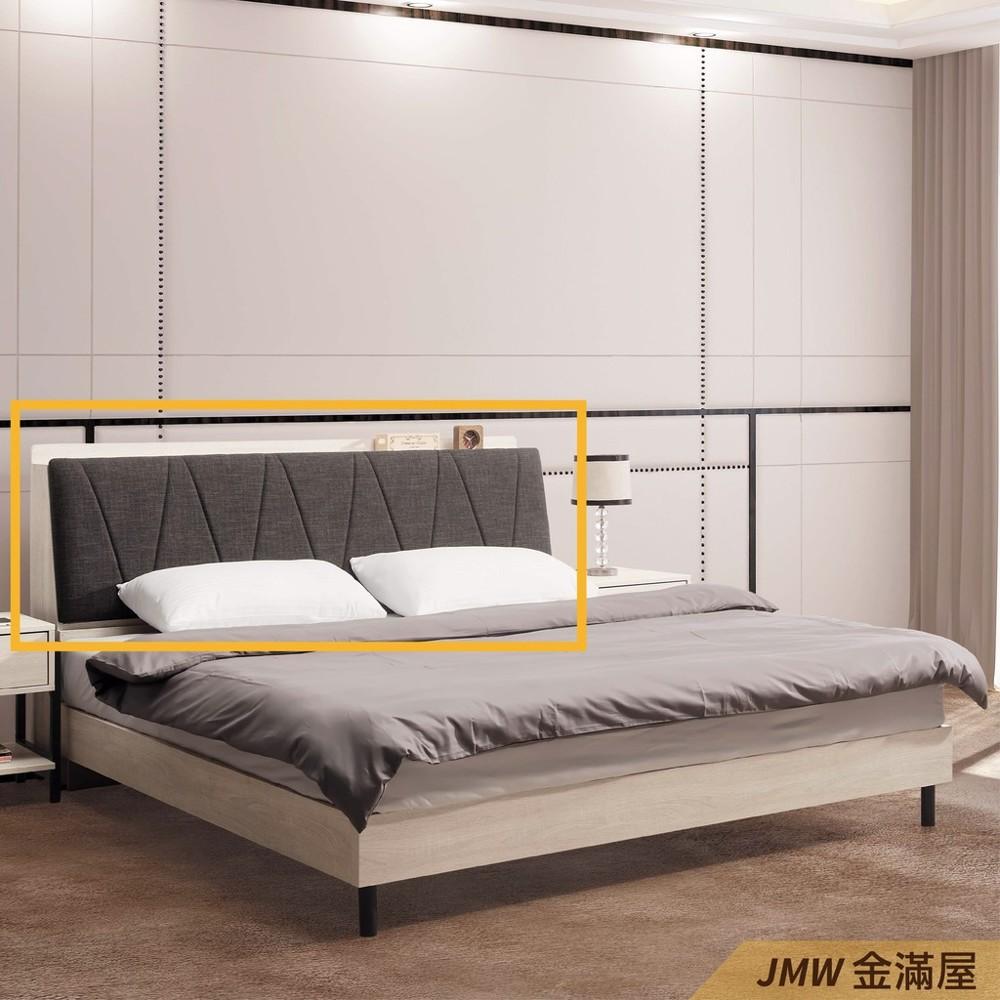 標準雙人5尺 床頭片 床頭櫃 單人床片 貓抓皮 亞麻布 貓抓布金滿屋j41-01 -