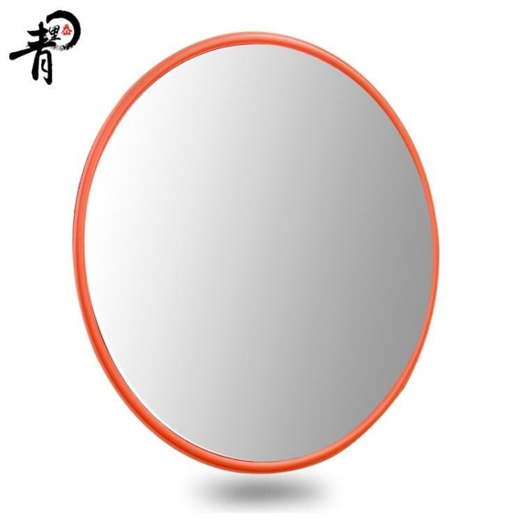 夯貨折扣!」交通室內外廣角鏡80CM道路廣角鏡轉角球面鏡反光鏡防盜凸面鏡子