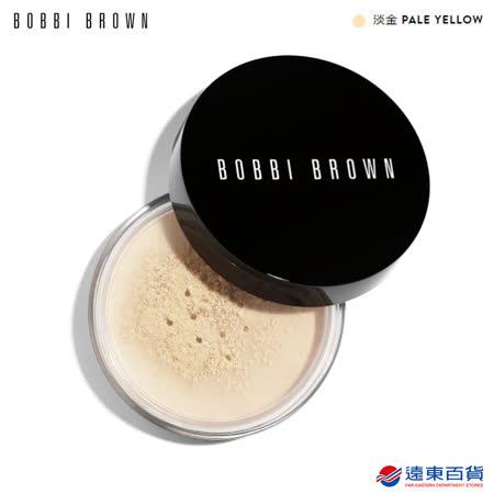 【官方直營】BOBBI BROWN 芭比波朗 羽柔蜜粉-升級版 淡金 Pale Yellow