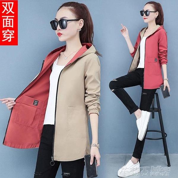 風衣 雙面穿短外套女士2020年春秋季新款韓版寬鬆百搭工裝風衣休閒上衣 茱莉亞