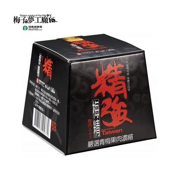 【信義鄉農會】精強梅精 70公克/盒