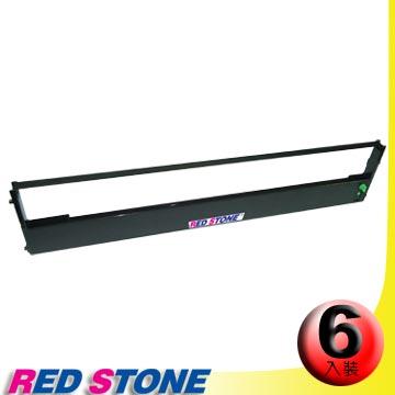 RED STONE for PRINTEC PR837S/ TALLY MTP2140黑色色帶組(1組6入)