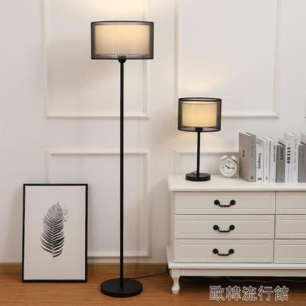 落地燈 落地燈ins北歐創意個性簡約現代臥室床頭客廳沙發遙控LED立式臺燈 歐韓