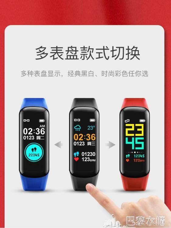 手環 智慧手環心率血壓監測微信運動手錶男女學生情侶通用多功能計步器