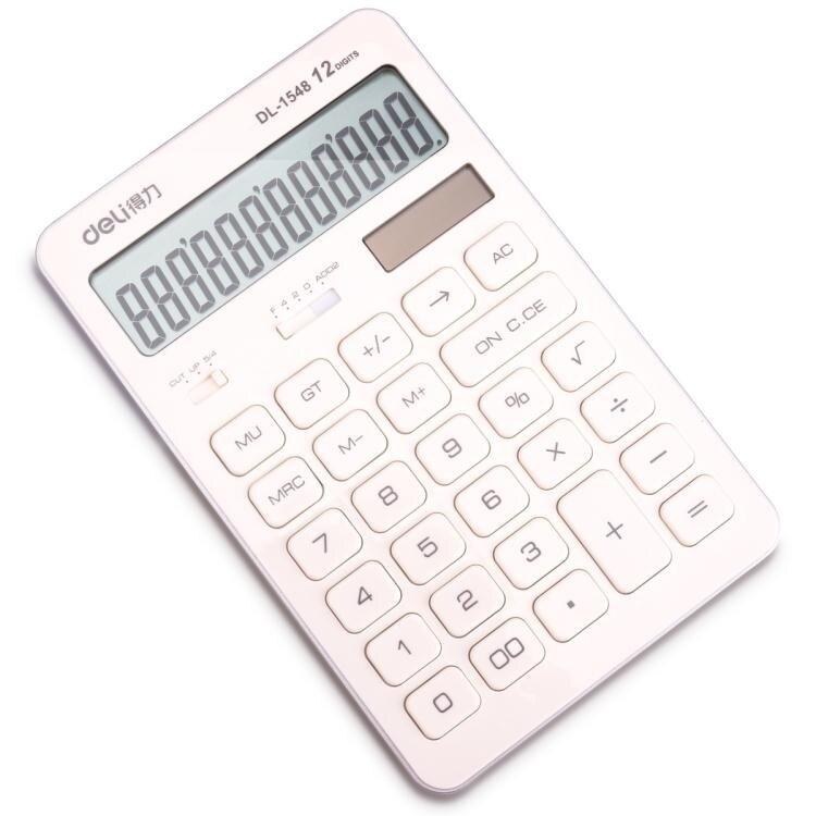 得力1548A計算器可愛女學生用彩色財務會計專用計算機簡約雙電源太陽能 鞋櫃