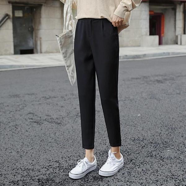 冰絲哈倫褲女寬鬆褲子夏薄款春秋煙管小腳九分休閒高腰直筒西裝褲
