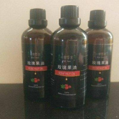 玫瑰果油 Rose hip oil 100ml