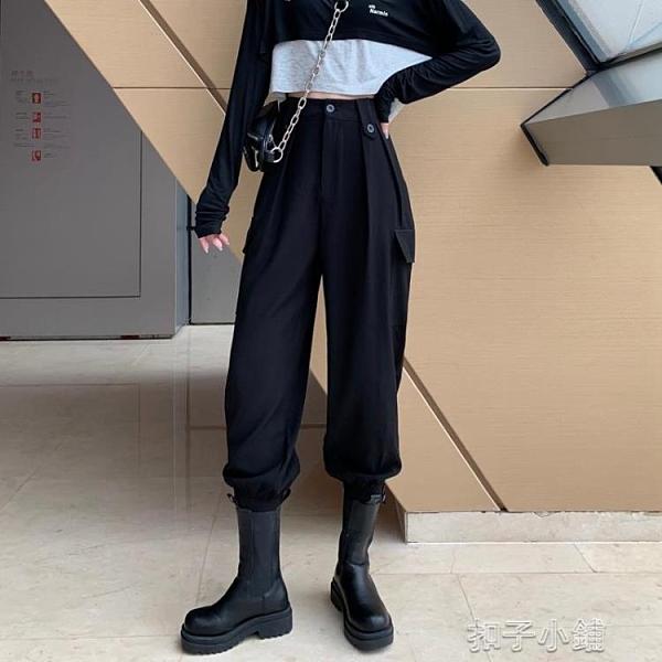 工裝褲工裝褲女顯瘦高腰束腳長褲休閒褲黑色褲子新款寬鬆哈倫褲