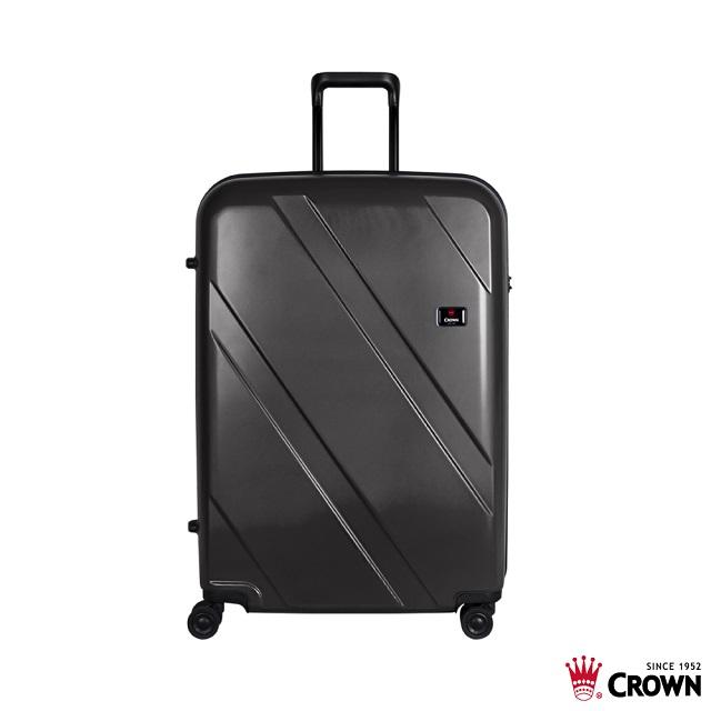 CROWN C-F1784 雙層防盜拉鍊箱 26吋 行李箱 登機箱 藏青色