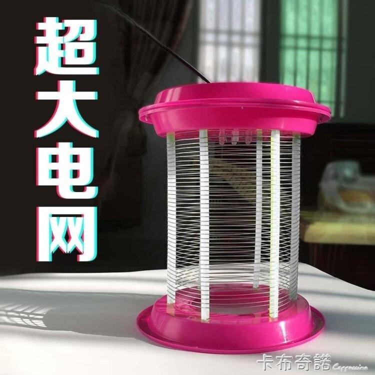 光催化滅蚊燈殺蚊燈插電殺蟲燈家用一掃光養殖場日本抖音滅蚊神器 全館免運