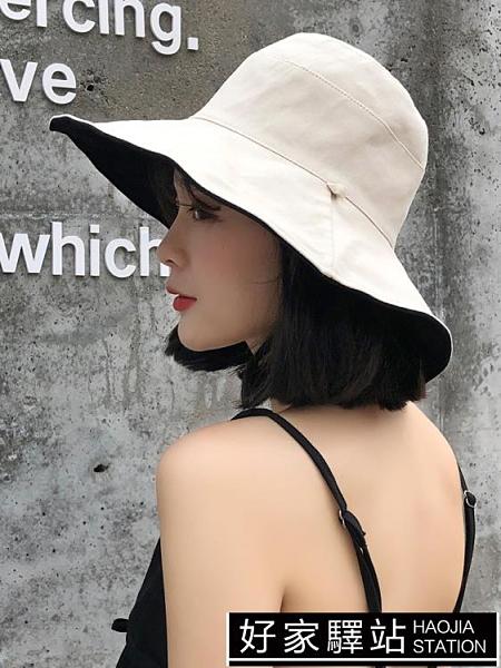 漁夫帽女韓版百搭日系雙面帽子女春秋網紅款韓版潮遮陽帽防曬帽夏