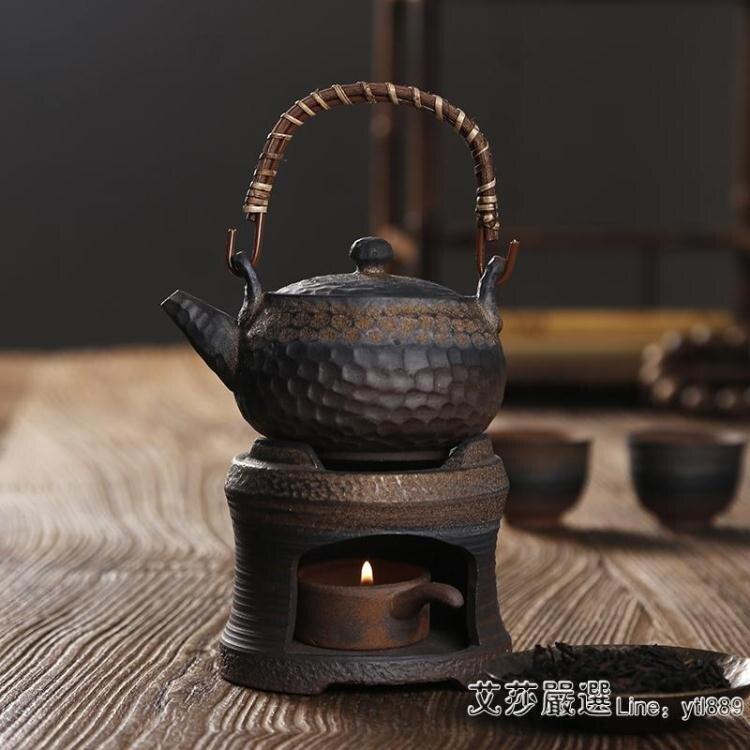 搶先福利 粗陶蠟燭溫茶器暖茶爐底座 酒精燈煮茶器陶瓷 加熱茶壺台茶具配件 現貨快出 夏季狂歡爆款