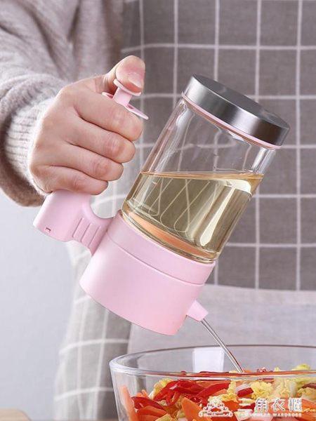 油壺 定量油瓶按壓式可控量玻璃油壺家用透明裝油健康限油罐刻度控油瓶全館促銷限時折扣
