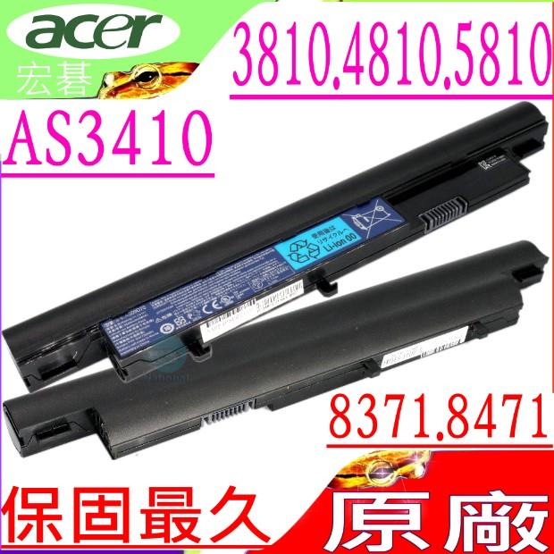 ACER電池-宏碁電池--ASPIRE TIMELINE 5810,5810TG-D45,5810TZ AS09D44,AS09D71 LC.BTP00.052