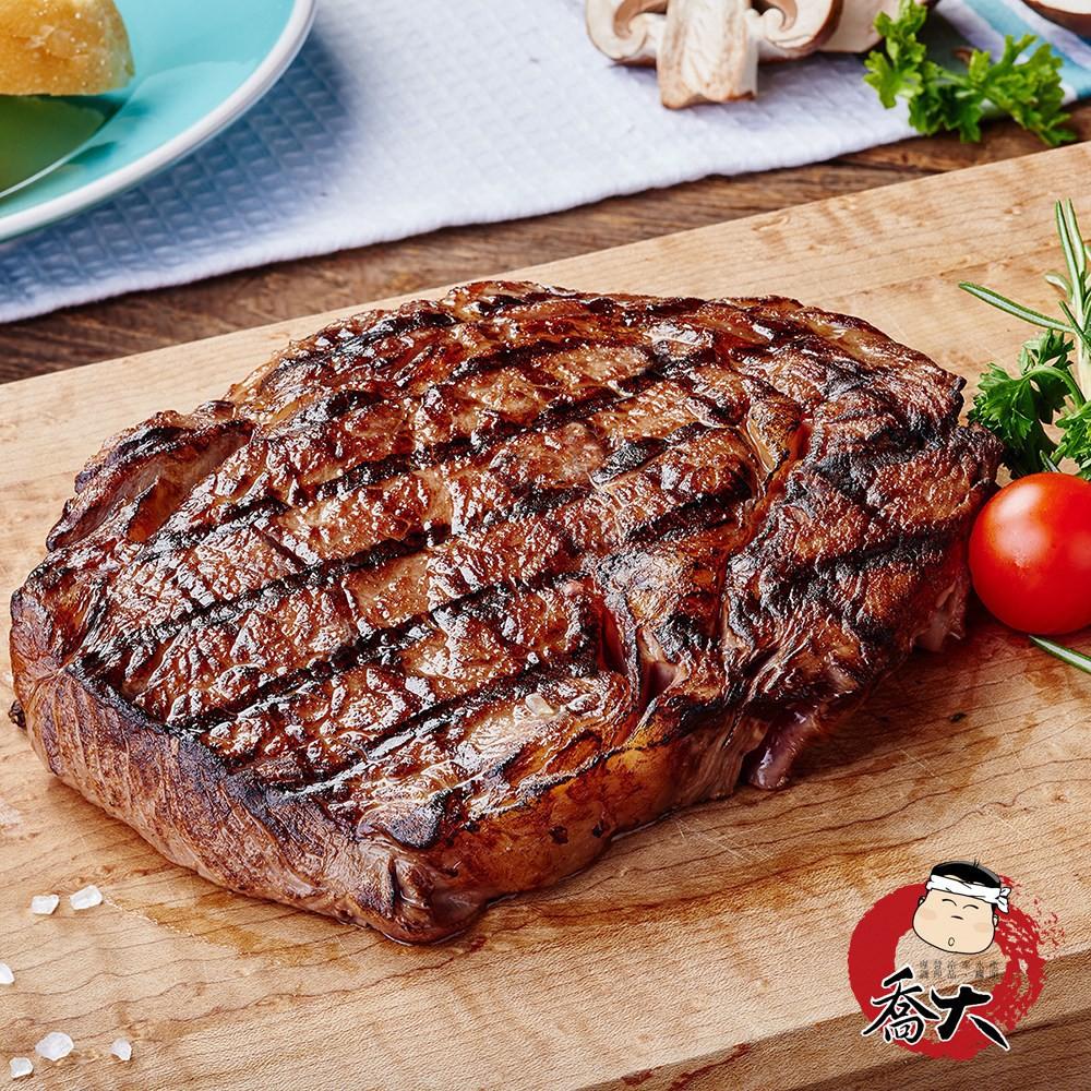 喬大海鮮屋 美國PRIME安格斯厚巨無霸牛排 2 5 8 10包 肉品 團購(600g 21盎司)廠商直送