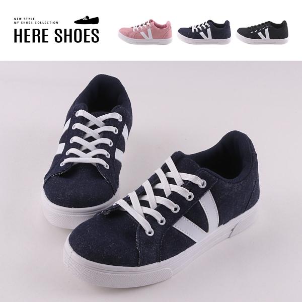 [Here Shoes] 2.5cm休閒鞋 布面V字 圓頭平底綁帶 運動休閒鞋 MIT台灣製-AJ19068