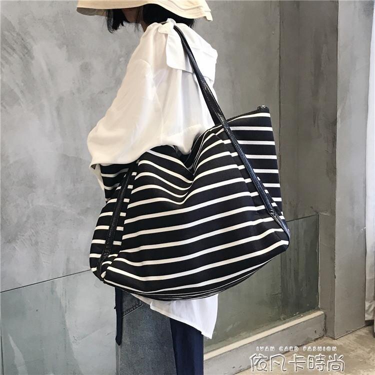 大容量單肩大包包購物袋女2020新款百搭女包簡約復古條紋手提包 樂樂百貨