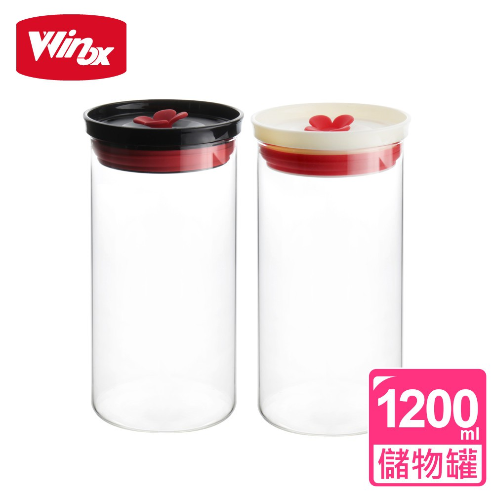 【美國 Winox】嗡嗡花芯密封罐1200ML(2色可選)