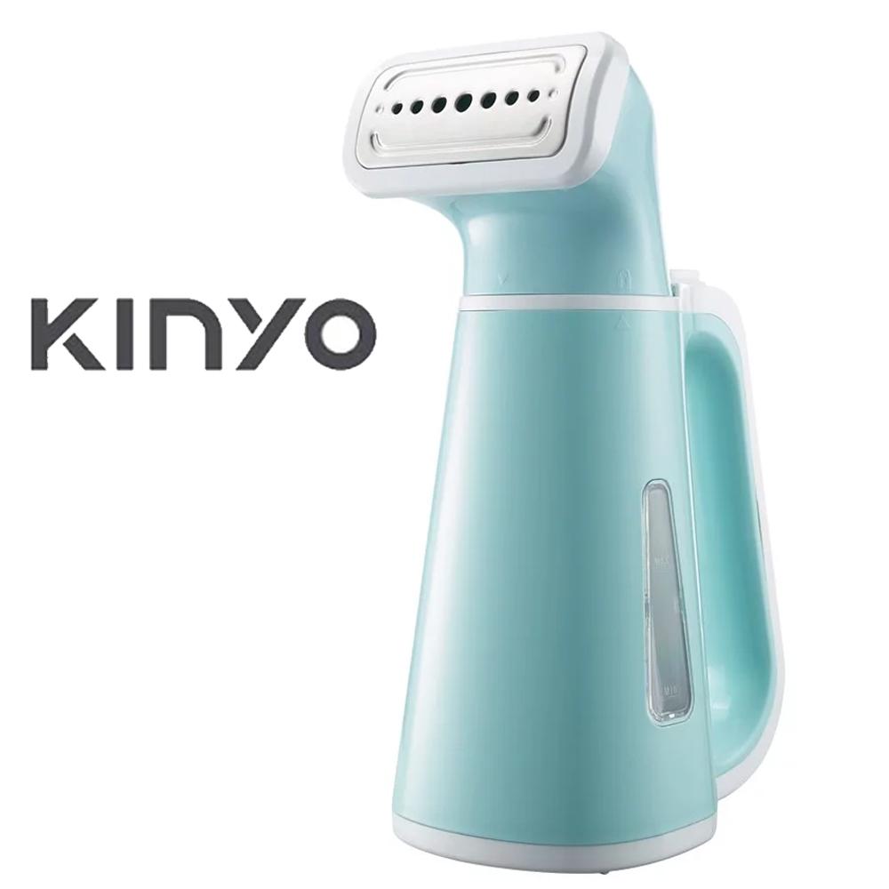 【KINYO】手持小巧蒸氣掛燙機-藍色 HMH8450