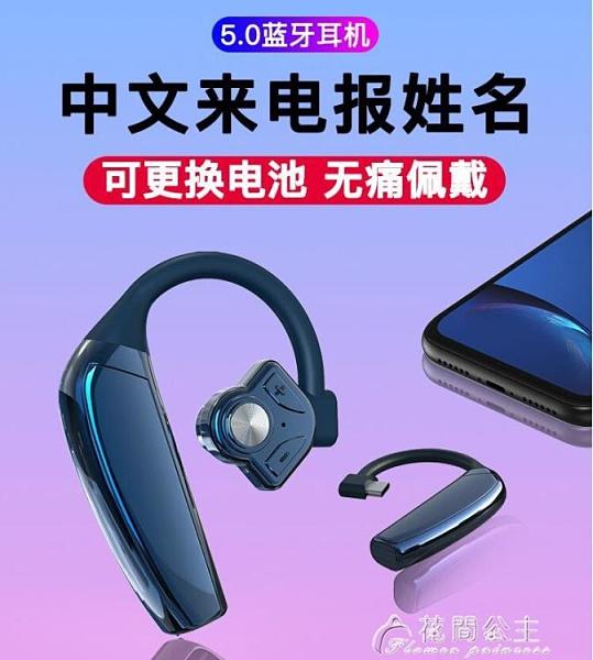 耳掛式耳機無痛藍芽耳機掛耳式超長待機開車運動跑步入耳塞式男女雙 快速出貨
