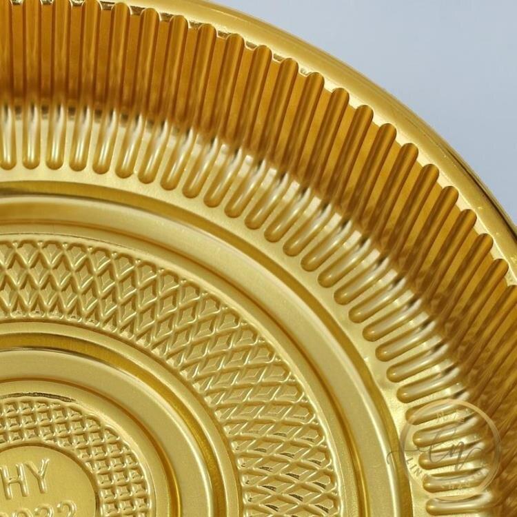月餅包裝袋 中秋大號月餅包裝袋帶托10套 1斤裝一600g大金色底托透明烘焙機封-限時折扣1103 清涼一夏钜惠