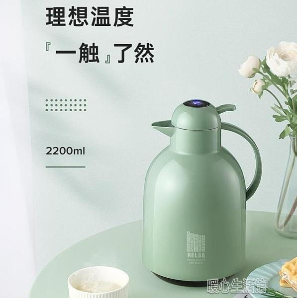 保溫壺家用熱水瓶開水瓶保暖壺智慧暖水壺大容量便攜熱水壺保溫瓶 快速出貨