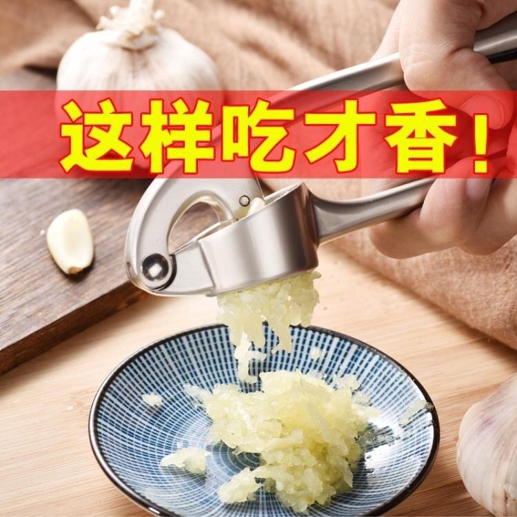 搗蒜器 壓蒜泥器手動剝大蒜器攪蒜蓉器搗碎蒜器廚房用品擠夾蒜器家用神器-快速出貨