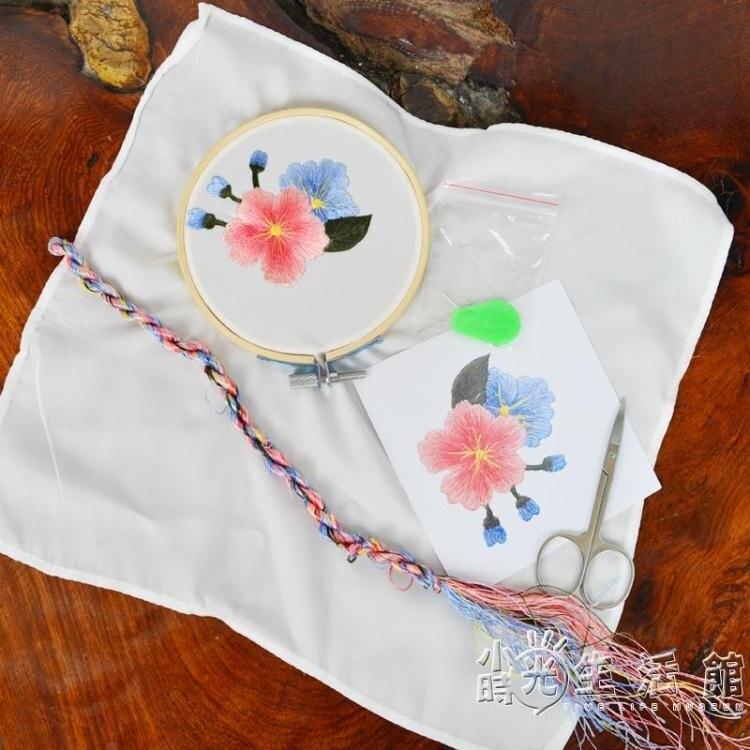蘇繡diy初學手帕套件古風刺繡diy手工繡材料包初學者針跡掃描工具