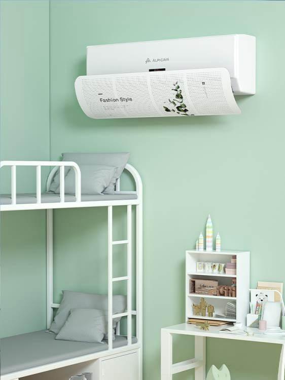 空調遮風板坐月子孕婦防直吹空調擋風板壁掛式免打孔通用出風口罩