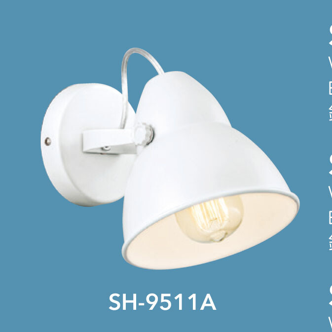 yphome北歐風壁燈 9511a
