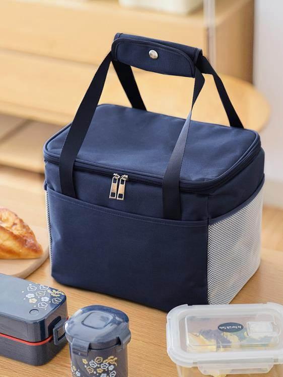 便當包 飯盒袋子保溫袋大號手提鋁箔上班帶飯手提包加厚防水大容量便當袋