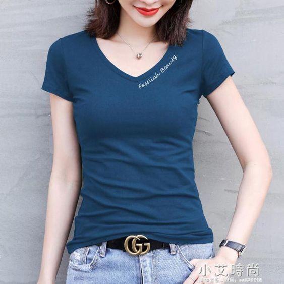 純棉白色t恤女短袖修身夏季2020新款雞心V領黑色緊身打底衫上衣T