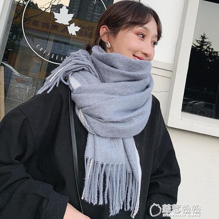 圍巾女冬季可愛少女披肩百搭韓版長款兩用加厚保暖學生女圍脖秋冬