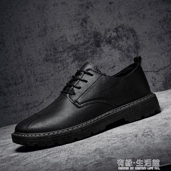 純黑色廚師鞋男防水防滑低幫工作上班休閒小皮鞋廚房專用黑色男鞋 有緣生活館