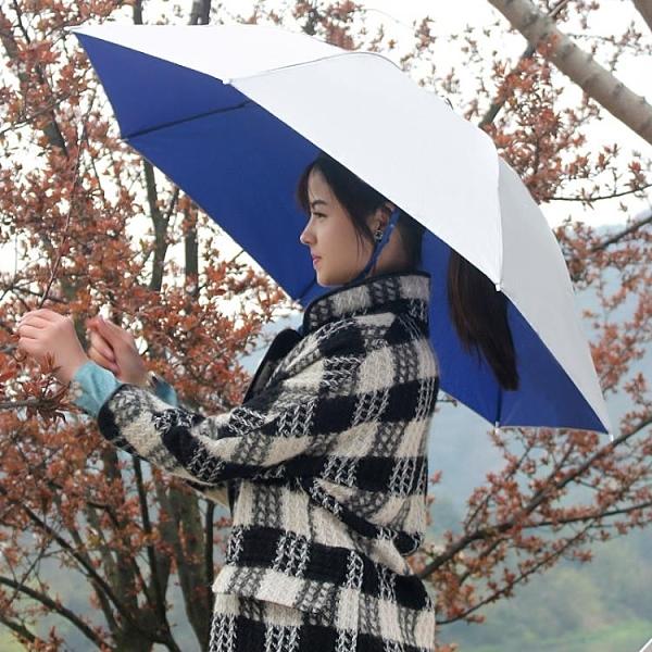 雨傘雙層防風防雨釣魚傘帽頭戴式防曬摺疊頭頂帽戶外遮陽垂釣 新年優惠