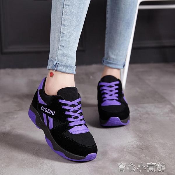 氣墊鞋女 春秋季新款休閒女學生運動鞋韓版潮氣墊鞋跑步鞋厚底增高女鞋 育心館